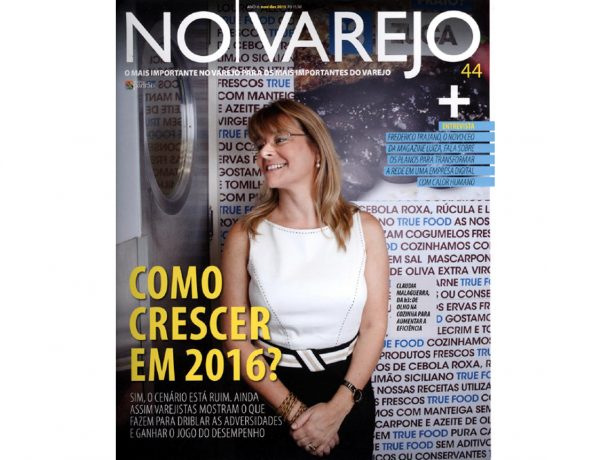 Revista No Varejo – 2016