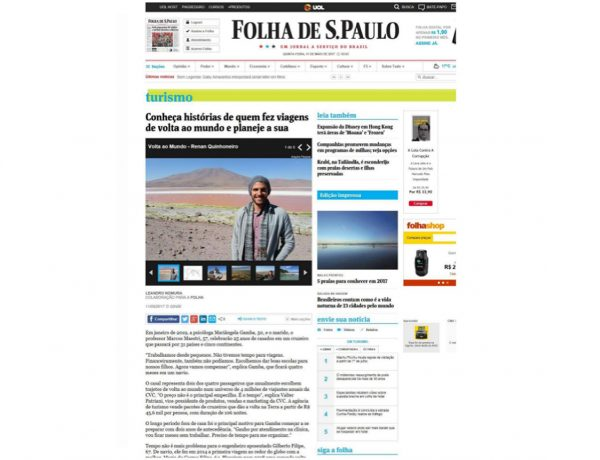 Star Alliance – Folha de S.Paulo – 11.05.2017