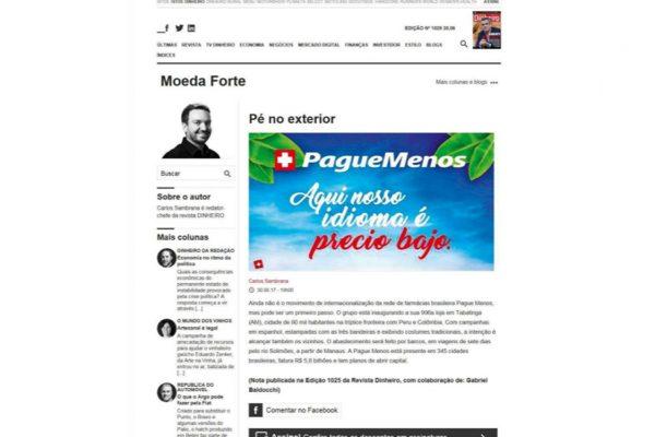 Farmácias Pague Menos – IstoÉ Dinheiro – 30.06.2017